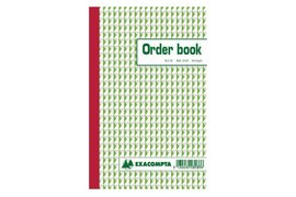 Orderboek Exacompta 210x135mm 50x3vel