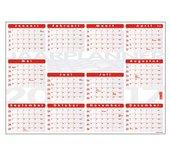 Jaarplankalender 2017 Quantore 48x68cm