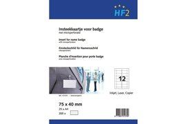 Badgekaart HF2 75mmx40mm 180gr wit