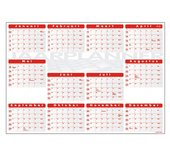 Jaarplankalender 2018 Quantore A1 84x75cm